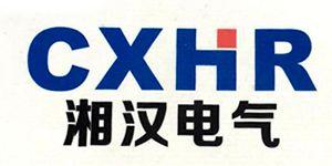 湘汉电气科技(上海)有限公司