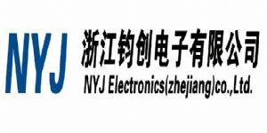 浙江钧创电子有限公司