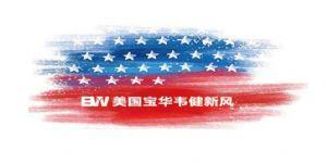 浙江格德环境科技有限公司