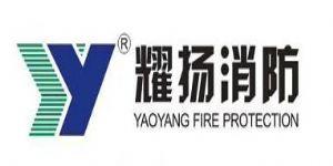 乐清耀扬消防科技有限公司