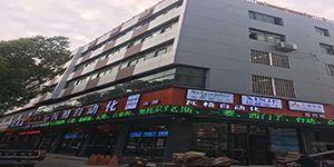 浙江瓦格自动化科技有限公司